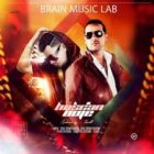 Conexion MJ Ft. Jowell - Buscandote MP3