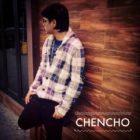 Chencho Corleones