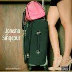 Jamsha El PutiPuerko - Singapur MP3