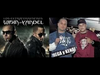 Wisin Y Yandel Ft. Mega y Kenai - Sexy Movimiento (Remix) MP3