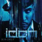 Don Omar - IDon (2009) Album