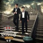 R.K.M. Y Ken-Y - The Royalty (La Realeza) (2008) Album